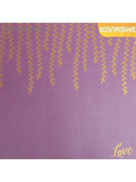 Бумага жемчужная с фольгированием золотом «Люблю», 20 х 20 см, цена за 1 лист