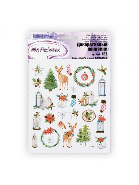 Наклейки новогодние-Новый год,15 см х 16 см,цена за 1 лист