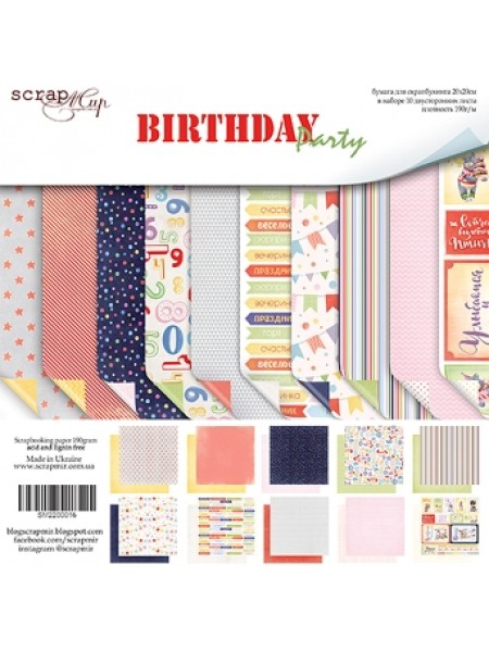 Набор двусторонней бумаги 30х30см от Scrapmir-Birthday Party
