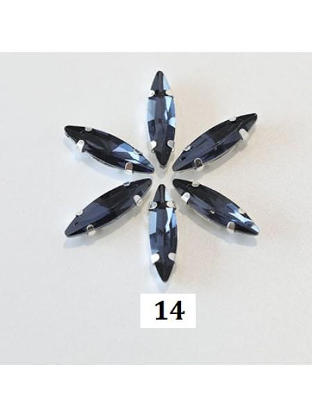 Пришивные стразы в серебрянных цапах ,стекло № 14,лодочка,4*15мм.цена за 1 шт