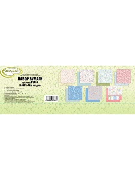 Набор бумаги для скрапбукинга Моя ягодка 30,5х30,5см