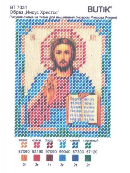 """Мини-схема для вышивания бисером Образ""""Иисус Христос"""""""