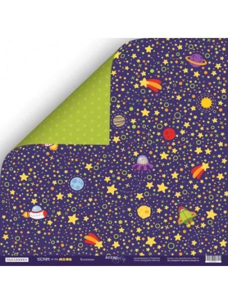 Лист двусторонней бумаги 30x30 от Scrapmir Вселенная из коллекции Ticket to the Moon