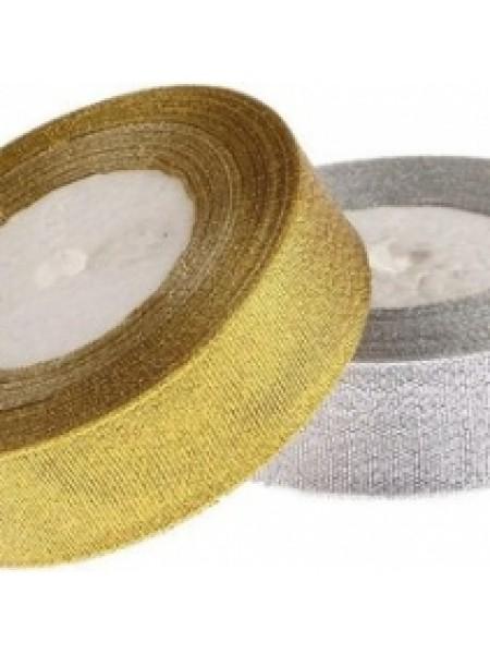 Металлизированная тесьма(парча),цв-золото,1,2см,цена за 1 м