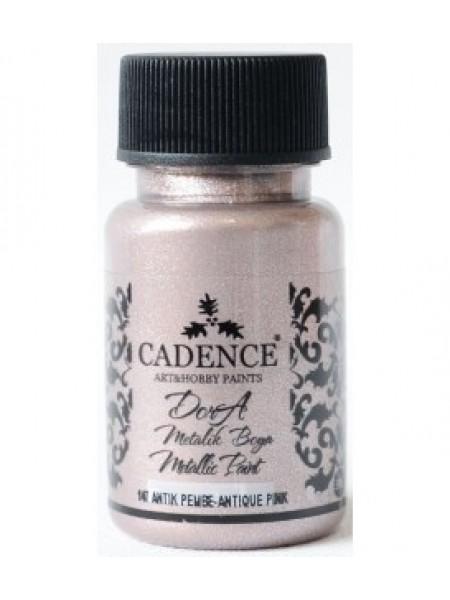 Акриловая краска Cadence Dora Metallic Paint, 50 мл, античный розовый