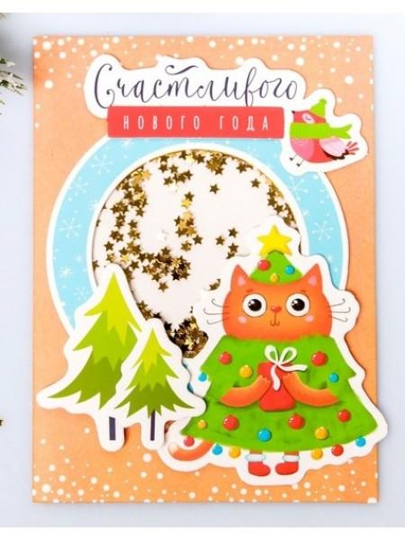"""Набор по созданию новогодней открытки-шейкер """"Счастливого нового года"""""""