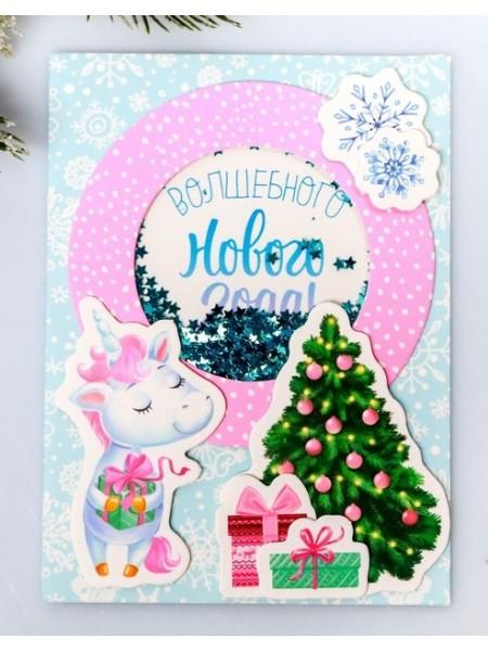 Набор по созданию новогодней открытки-шейкер «Волшебного года»