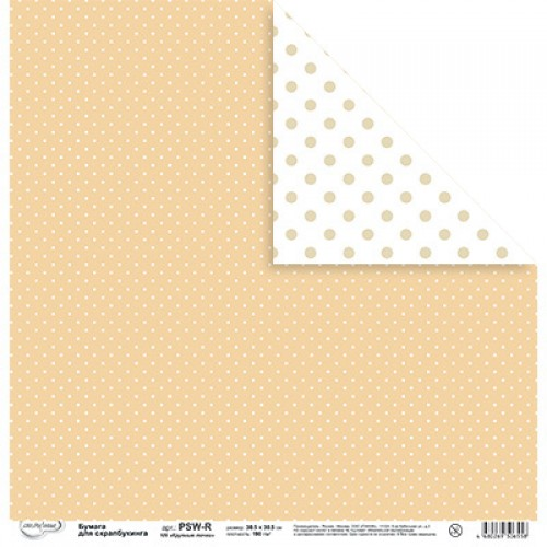 Бумага для скрапбукинга ,двусторонняя.Крупные горошки,цв-кремовый