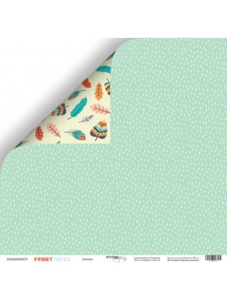 Лист двусторонней бумаги 30x30 от Scrapmir-Дождик из коллекции Funny Friends