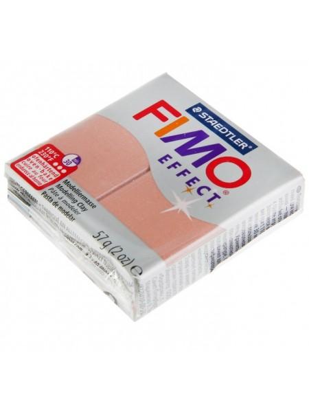 Полимерная глина Фимо FIMO effect-перламутровая чайная роза -20