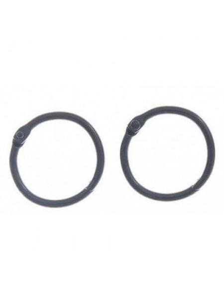 Кольца для альбомов, 2 шт ,тёмно-серые,30 мм