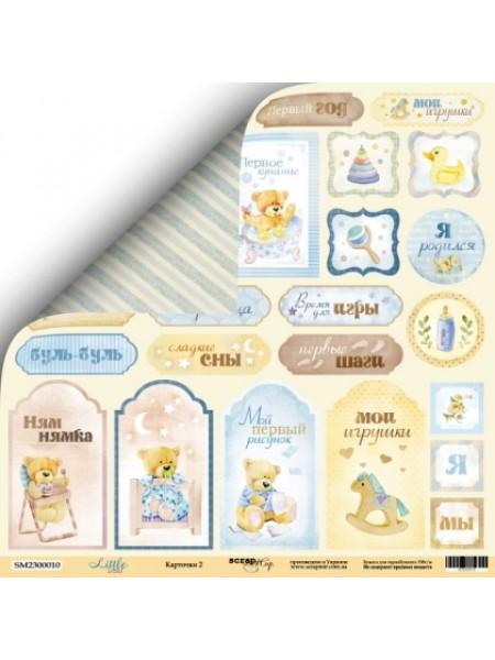 Лист двусторонней бумаги 30x30 от Scrapmir  Карточки 2 из коллекции Little Bear