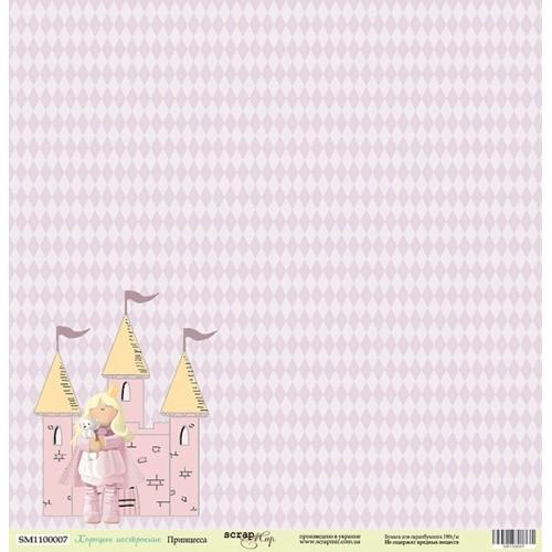 Лист односторонней бумаги 30x30 от Scrapmir Принцесса из коллекции Хорошее Настроение