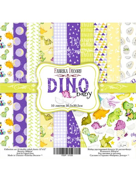 "Набор скрапбумаги ""Dino baby"" 30Х 30 см,Фабрика Декора"