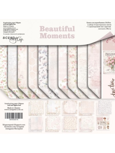 Набор односторонней бумаги 20х20см от Scrapmir-Beautiful Moments