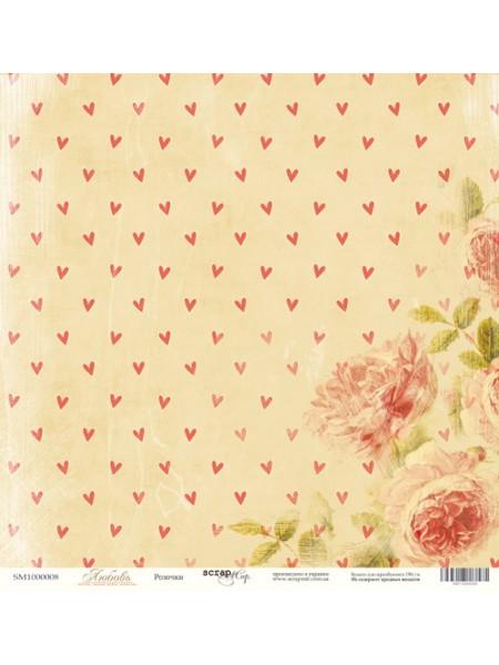 Лист односторонней бумаги 30x30 от Scrapmir Розочки из коллекции Любовь