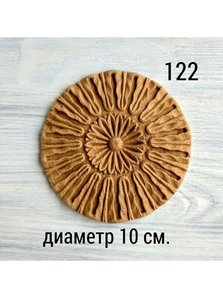 Декор из древесной пульпы-№122, 10см
