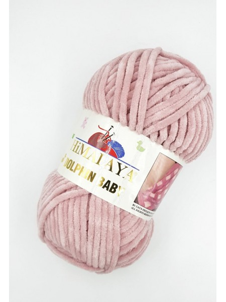 Плюшевая пряжа Долфин Бэби,цв-Розовая пудра,№349,100гр