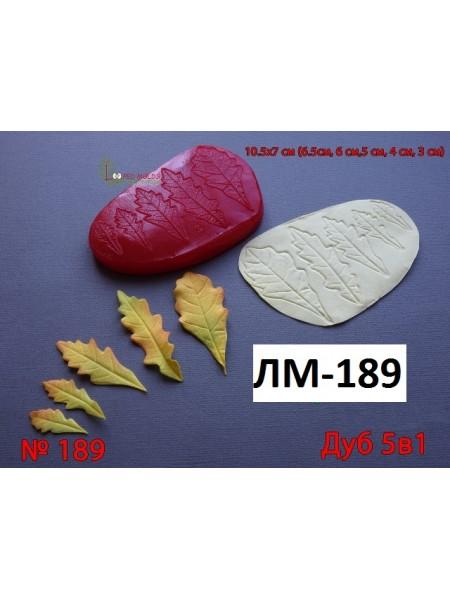 Молд для фоамирана,.Лист дуба 5 в 1(6,5см,6см,5см,4см,3см)
