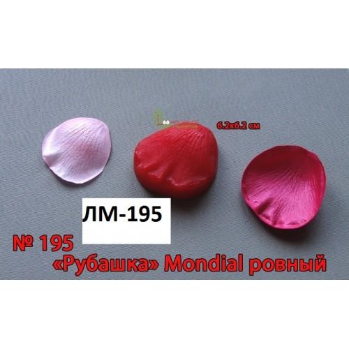 Молд для фоамирана, Рубашка Mondiail (лепесток розы) 6,2*6,2 см