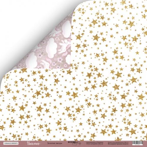 Лист двусторонней бумаги Золотые Звёзды  30x30 от Scrapmir из коллекции  Unicorns