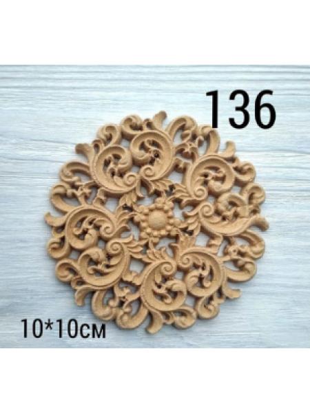 Декор из древесной пульпы-№136, 10 см