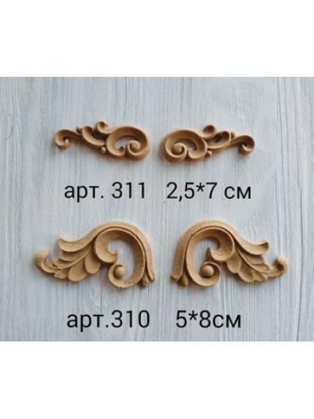 Декор из древесной пульпы-№310-пара завитков,5*8 см