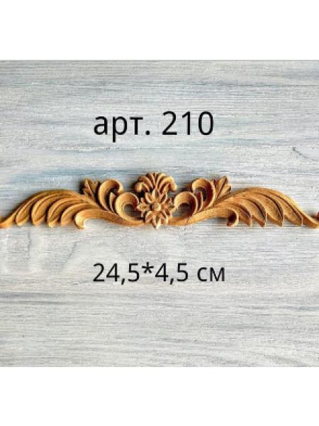 Декор из древесной пульпы-№210, 24,5*4,5 см
