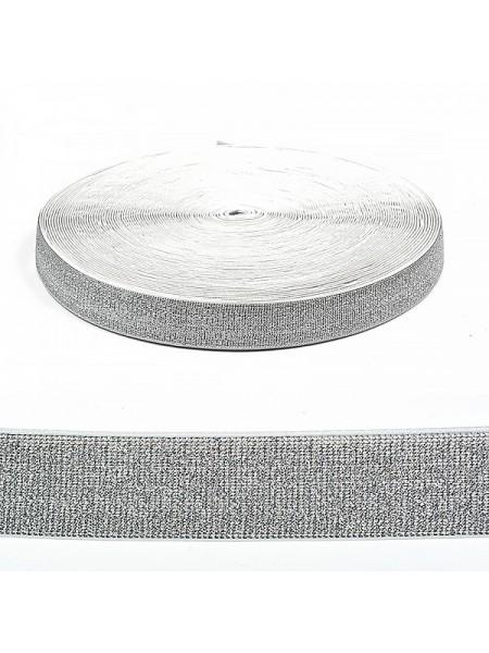 Резинка  металлик-серебро, 25 мм,цена за 1 метр