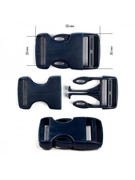 Пряжка-замок (фастекс) -25 мм, цв темно-синий ,цена за 1 шт