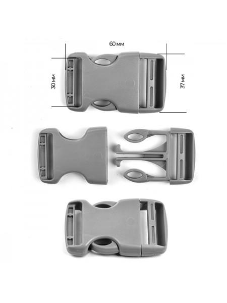Пряжка-замок (фастекс) -30 мм, цв серый,цена за 1 шт
