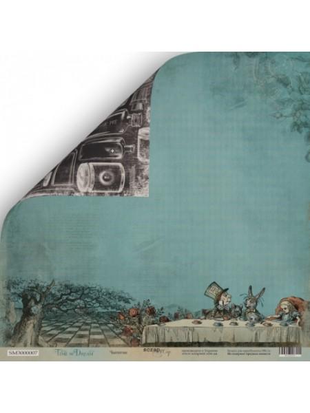 Лист двусторонней бумаги 30x30 от Scrapmir Чаепитие из коллекции Time to Dream