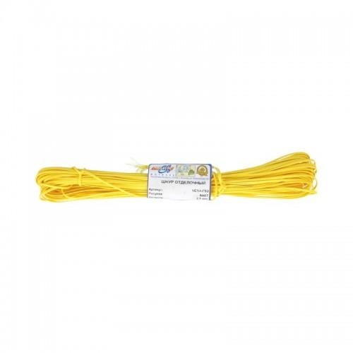 Шнур-Сутаж,жёлтый,2.5мм Цена за 1 м