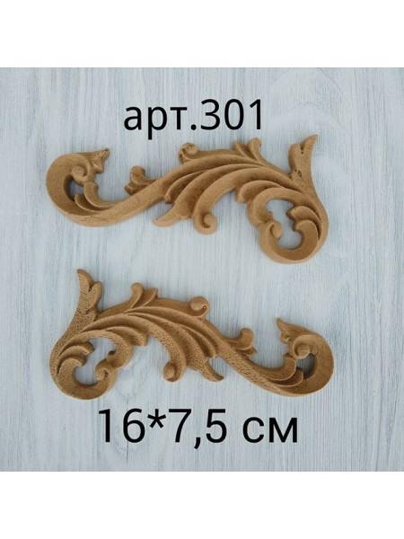 Декор из древесной пульпы-№301,16*7,5 см,цена за пару