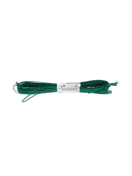 Шнур-Сутаж,зелёный, 2.5мм Цена за 1 м