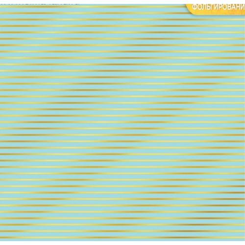 """Бумага с фольгированием  """"Полоска"""",,30,5 см ? 30,5 см, цена за 1 лист"""