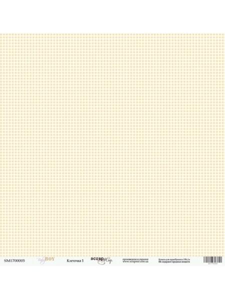 Лист односторонней бумаги 30x30 от Scrapmir Клеточка 1 из коллекции Baby Boy
