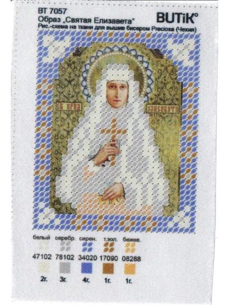 """Мини-схема для вышивания бисером Образ""""Святая Елизавета"""""""