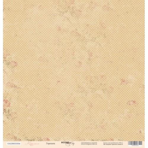 Лист односторонней бумаги 30x30 от Scrapmir Горошек из коллекции Карамель