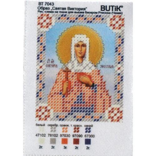 """Мини-схема для вышивания бисером Образ""""Святая Виктория"""""""