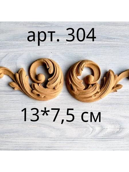 Декор из древесной пульпы-№304,13*7,5 см,цена за пару
