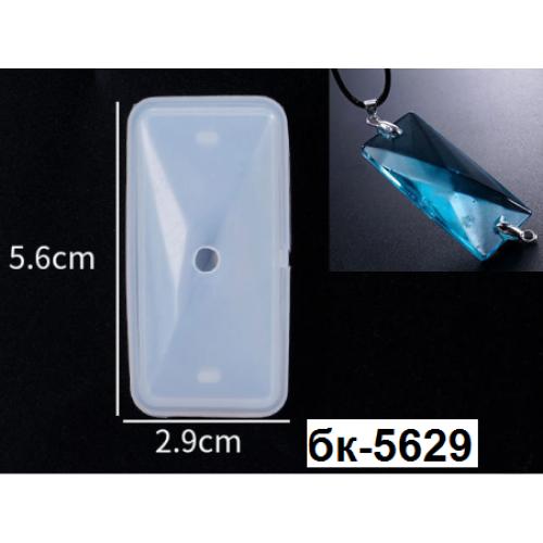 Силиконовый молд -Прямоугольник разъёмный с 2-мя отвестиями для баслета-,56*29мм