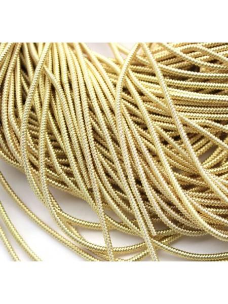 Канитель фигурная,цвет светлое золото,1,5 мм- 5 гр,№060