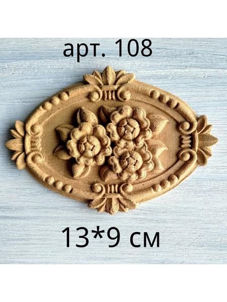 Декор из древесной пульпы-№108, 13*9см