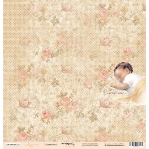 Лист односторонней бумаги 30x30 от Scrapmir Сладкие сны из коллекции Карамель