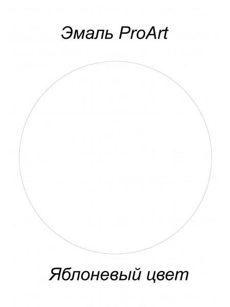 Эмаль, Яблоневый цвет-белая, 40мл., ProArt, Италия