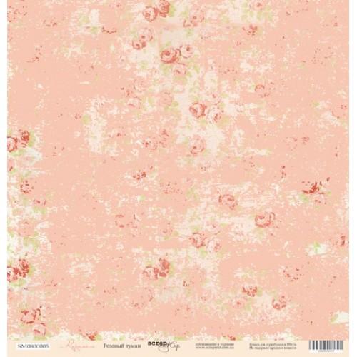 Лист односторонней бумаги 30x30 от Scrapmir Розовый туман из коллекции Карамель