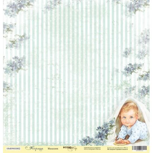 Лист односторонней бумаги 30x30 от Scrapmir Малышок из коллекции Корица