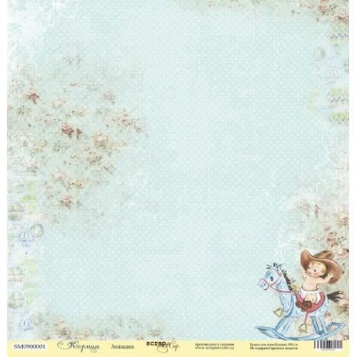 Лист односторонней бумаги 30x30 от Scrapmir Лошадка из коллекции Корица