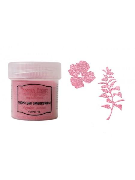 Пудра для эмбоссинга. Цвет Розовые мечты,20мл